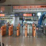 空港鉄道 A'REXの直行列車で快適にソウルへ!
