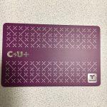 T-moneyカードでソウルを満喫!