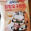韓国でヤクルトのお菓子発見!お土産にピッタリ~