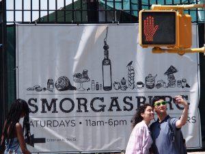 スモーガスバーグ入口看板