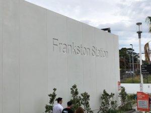 フランクストン駅