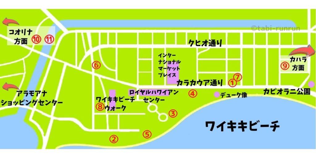 【ラグジュアリー編】高級・贅沢・最上級のホテルランク