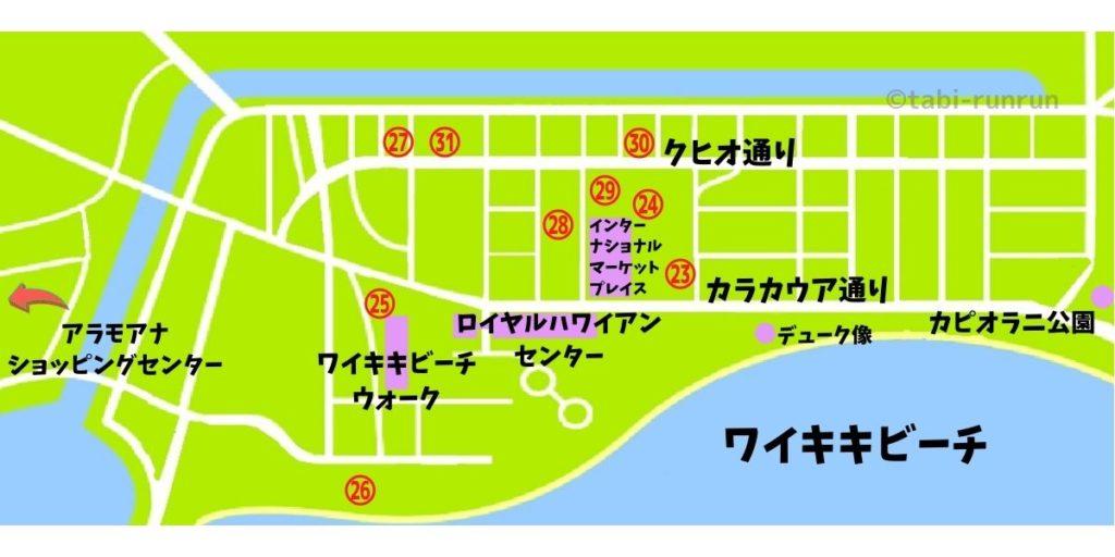 【セミデラックス編】リーズナブル・好立地なホテルランク